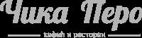 Cika-Pero-logo copy